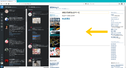 Tweetdeck_on_firefox_00