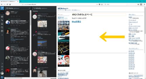 Tweetdeck_on_firefox_00