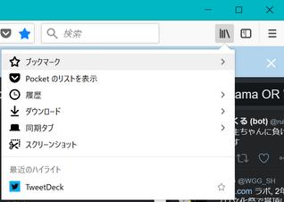 Tweetdeck_on_firefox_02