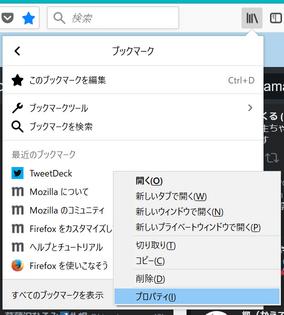 Tweetdeck_on_firefox_03