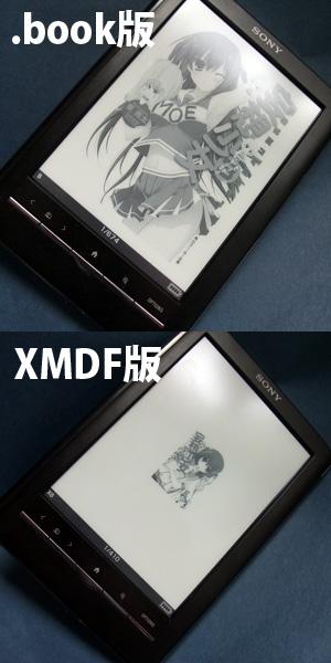 Dotbook_xmdf
