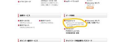 Mopera_sl_02